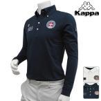 長袖シャツ系 KG652LS46 2016年秋冬モデル KAPPA GOLF-カッパゴルフ- MENS (メンズ) ボタンダウン ストレッチ 長袖