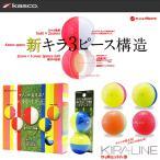 キャスコ キラ KIRA ゴルフボール 6個入り 3ピース 新品 人気 カラフル バイカラー キラライン KIRA LINE 2016年モデル