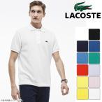 L1212A NEW春夏モデル LACOSTE-ラコステ- MENS (メンズ) 無地 半袖ポロシャツ 17 トップス ウエア 2,3,4,5,6サイズ ゴルフ用品