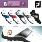 フットジョイ FootJoy ゴルフシューズ レディース ロープロボア LoPro Boa 2016年モデル