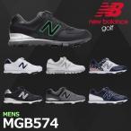 MGB574 2017年モデル NEW BALANCE GOLF-ニューバランスゴルフ- MENS (メンズ) Boa スパイク ゴルフシューズ 足幅:D(やや細め) ゴルフ用品