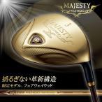 日本未発売 限定モデル maruman-マルマン- MAJESTY-マジェスティ- PRESTIGIO GOLD PREMIUM FAIRWAYW