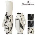 ショッピングキャディバッグ キャディーバッグ系 MQ1202 Munsingwear-マンシングウエア- MENS (メンズ) キャディバッグ キャディバッグ・キャディーバッグ・ゴルフ・バッグ