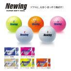 BRIDGESTONE-ブリヂストン NEWING SOFT FEEL-ニューイングソフトフィール ゴルフボール 1ダース 12球