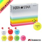 キャスコ キラ KIRA ゴルフボール 1ダース 2ピース 新品 人気 ホワイト イエロー ピンク オレンジ レッド アクア ライム キラスター2 KIRA STAR2