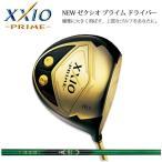ゼクシオ プライム ドライバー XXIO PRIME ゼクシオプライム ダンロップ ゴルフクラブ メンズ SP800 カーボンシャフト 2015年モデル