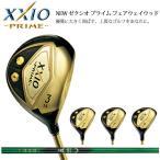 ゼクシオ プライム フェアウェイウッド XXIO PRIME ゼクシオプライム ダンロップ ゴルフクラブ メンズ SP800 カーボンシャフト 2015年モデル