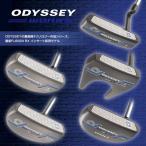 ショッピングオデッセイ 処分価格で販売中 オデッセイ-ODYSSEY- WORKS PUTTER ワークス パター(#1,#5,#5CS,#7CH,ROSSIE2) ゴルフクラブ | ・ ゴルフ パワーゴルフ