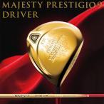 発売記念・今だけ Maruman-マルマン- MAJESTY-マジェスティ- PRESTIGIO9 DRIVER プレステジオ9 ドライバー (MAJESTY LV720シャフト) ゴルフクラブ