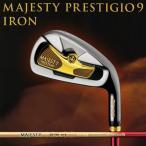 発売記念・今だけ Maruman-マルマン- MAJESTY-マジェスティ- PRESTIGIO9 IRON プレステジオ9 アイアン 単品 (MAJESTY LV720シャフト) ゴルフクラブ