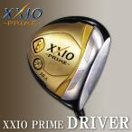 ショッピングゼクシオ ゼクシオ プライム ドライバー XXIO PRIME ゼクシオプライム ダンロップ ゴルフクラブ メンズ SP900 カーボンシャフト 2017年モデル