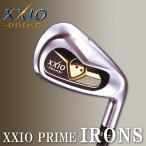 ゼクシオ プライム アイアンセット XXIO PRIME ダンロップ ゴルフクラブ メンズ アイアン 4本セット SP900 カーボンシャフト 2017年モデル