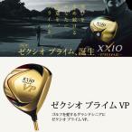 ショッピングゼクシオ New ゼクシオ xxio プライム VP prime vp ドライバー VP-2000 カーボンシャフト #1 メンズ/ゼクシオプライム ゼクシ