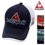 帽子系 QG0217 春夏モデル le coq-ルコック- MENS (メンズ) ゴルフキャップ 16 フリーサイズ 帽子・キャップ ヘッドウェア ゴルフ用品