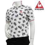半袖シャツ系 QG2918 2015年春夏モデル le coq-ルコック- MENS (メンズ) 半袖シャツ トップス ウエア M,L,LLサイズ ゴルフ用品