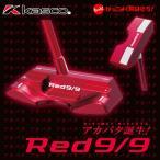 2016年数量限定 スーパーストローク KASCO/キャスコ Red 9/9 アカパタ レッド 9/9 パター Red9/9専用オリジナルシャフト ゴルフクラブ