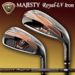 残り僅か マルマン-Maruman- マジェスティ-MAJESTY- Royal-LV ロイヤル LV アイアン 単品 1本 (マジェスティ ロイ