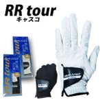 キャスコ Kasco ゴルフグローブ メンズ 左手 ゴルフ グローブ 左 左手用 ツアー RRTOUR RR-1015 単品