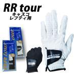 キャスコ Kasco ゴルフグローブ メンズ 右手 ゴルフ グローブ レフティ 右 右手用 ツアー RRTOUR RR-1015R 単品