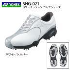 ショッピングスポーツ シューズ シューズ系 SHG-021 ヨネックス-YONEX- パワークッション021 メンズゴルフシューズ 足幅:3.5E シューズ | ・ ゴルフ パワーゴルフ