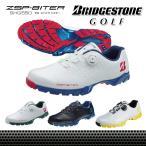 ショッピングゴルフ ブリヂストン BRIDGESTONE ゴルフシューズ メンズ スパイクレス ボア ダイヤル式 3E 軽量 ゼロスパイク バイター ZSP-BITER SHG550 2015年モデル
