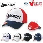 帽子系 SMH6136X DUNLOP-ダンロップ- SRIXON-スリクソン- MENS (メンズ) オートフォーカス メッシュキャップ DUN