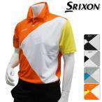 半袖シャツ系 SMP4193 春夏モデル 松山英樹プロ着用モデル DUNLOP-ダンロップ- SRIXON-スリクソン- MENS (メンズ) 半