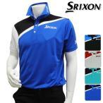 半袖シャツ系 SMP5101 春夏モデル 松山英樹プロ着用モデル DUNLOP-ダンロップ- SRIXON-スリクソン- MENS (メンズ) 半