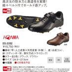 ショッピングスポーツ シューズ シューズ系 SS-3302 本間ゴルフ/HONMA GOLF/ホンマゴルフ ホンマ ゴルフシューズ メンズ 足幅:3E(EEE) 2015年カタログ商品 | ・ ゴルフ パワーゴルフ