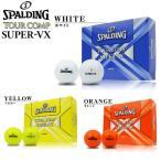 1ダース スポルディング-SPALDING- TOUR COMP ツアーコンプ SUPER-VX スーパーブイエックス ゴルフボール ゴルフ用品 ゴルフボール