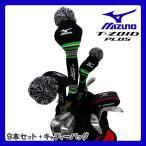 ミズノ ゴルフクラブセット ゴルフセット メンズ 初心者 おすすめ 人気 キャディバッグ付き 9本セット MIZUNO T-ZOID PLUS カーボンシャフト
