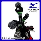 ミズノ ゴルフクラブセット ゴルフセット メンズ 初心者 おすすめ 人気 キャディバッグ付き 9本セット MIZUNO T-ZOID PLUS スチールシャフト