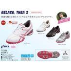 アシックス ゴルフシューズ レディース 2015 boa ボア スパイクレス ソフトスパイク 幅広 2E 3E ゲルエース シーア2 Asics GelAce Thea2 tgn904