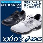 【シューズ系】【2015年モデル】ダンロップ-- アシックス-ASICS- GEL-TUSK Boa...