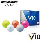 ブリヂストン-BRIDGESTONE- TOUR B V10 ツアー ビー ブイ テン ゴルフボール 1ダース(12個) 2016年4月発売モデル