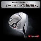 本間ゴルフ/HONMA GOLF/ホンマゴルフ TOUR WORLDTW727 455S DRIVER ツアーワールド TW455S ドライバー メ