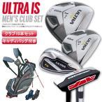 キャスコ ゴルフクラブセット ゴルフセット メンズ 初心者 ウルトラアイエス KASCO ULTRA IS 10本セット キャディバッグ付き
