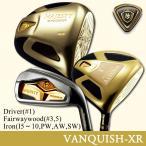 マルマン ゴルフクラブセット マジェスティ ゴルフセット メンズ バンキッシュXR ゴールド仕上げ Maruman Majesty VANQUISH-XR 12本セット