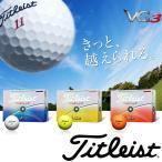 タイトリスト titleist ゴルフボール 1ダース 新品 人気 飛距離 ホワイト イエロー オレンジ VG3 日本仕様 2016年モデル
