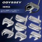 処分価格で販売中 オデッセイ-ODYSSEY- WORKS VERSA PUTTER ワークス ヴァーサパター(#1,#1W,#7,#9,V-LI