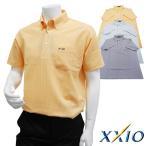 半袖シャツ系 XMP4309 春夏モデル DUNLOP-ダンロップ- XXIO-ゼクシオ- MENS XMP4309(メンズ) 半袖ポロシャツ ト