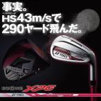 ヨネックス-YONEX- EZONE XPG Iron イーゾーン XPG アイアン8本セット(#5?9,PW,AW,SW) EX310Jカーボンシャフト ゴルフクラブ