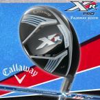キャロウェイ callaway XR Pro フェアウェイウッド FW XRシャフト 2015 プロ