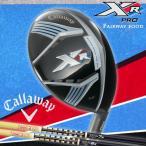 キャロウェイ callaway XR Pro フェアウェイウッド FW カスタムシャフト 2015 プロ