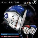 ゼクシオ10 XXIO10 ドライバー メンズ ゼクシオテン MP1000 カーボンシャフト レギュラーモデル ネイビー レッド
