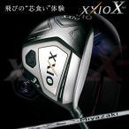 ゼクシオ10 XXIO10 フェアウェイウッド メンズ ゼクシオテン Miyazaki Waena カーボンシャフト ミヤザキモデル ブラック