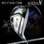 ショッピングゼクシオ ゼクシオ10 XXIO10 ユーティリティ ハイブリッド メンズ ゼクシオテン Miyazaki Waena カーボンシャフト ミヤザキモデル ブラック