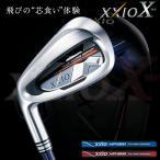 ショッピングゼクシオ ゼクシオ10 XXIO10 レフティ アイアンセット ゴルフクラブ 左利き 左用 MP1000 カーボンシャフト レフトハンドモデル 5本セット
