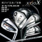 ショッピングゼクシオ ゼクシオ10 XXIO10 ゴルフクラブセット ゴルフセット メンズ ドライバー フェアウェイウッド ユーティリティ アイアンセット 11本セット ミヤザキ