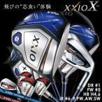 ショッピングゼクシオ ゼクシオ10 XXIO10 ゴルフクラブセット ゴルフセット メンズ ドライバー フェアウェイウッド ユーティリティ アイアンセット 11本セット Set2